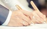 ۱۰ مورد که ازدواج را برای شما ممنوع میکند