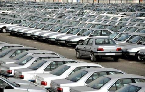 اولین روز پیش فروش ایران خودرو چگونه بود؟ + جدول و برنامه روزهای آینده