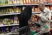 نرخ اقلام اصلی مواد غذایی برای افطار+ جدول