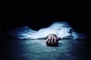 جسد یک دختر در اراک کشف شد