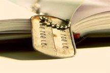 اعتبار چاپ ۵۰ عنوان کتاب دفاع مقدس در سمنان تامین شد