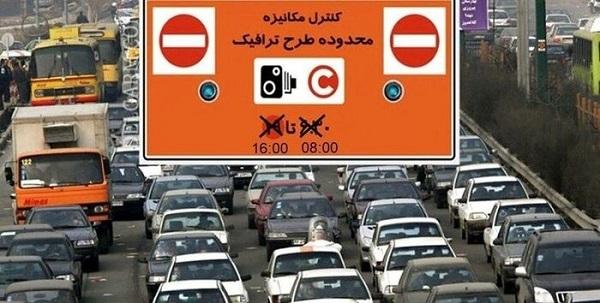 نرخ های جدید طرح ترافیک تهران از امروز اعمال می شود