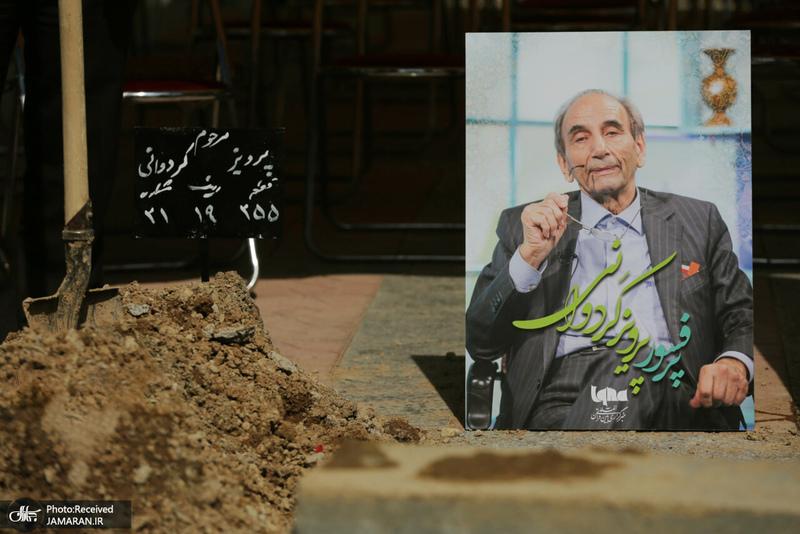 منتخب تصاویر امروز جهان- 29 مرداد 1400 - پرویز کردوانی
