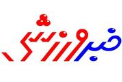 مسابقه «برترینهای ورزش درخانه» درچهارمحال وبختیاری برگزار می شود