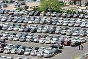 جزئیاتی جدید درباره ۵۱۰۰ خودروی دپو شده