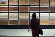 پانزدهمین نمایشگاه صنعت ساختمان در کردستان برپا شد