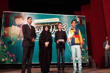تجلیل از آرین غلامی در دومین جشنواره کتابیاران مازندران