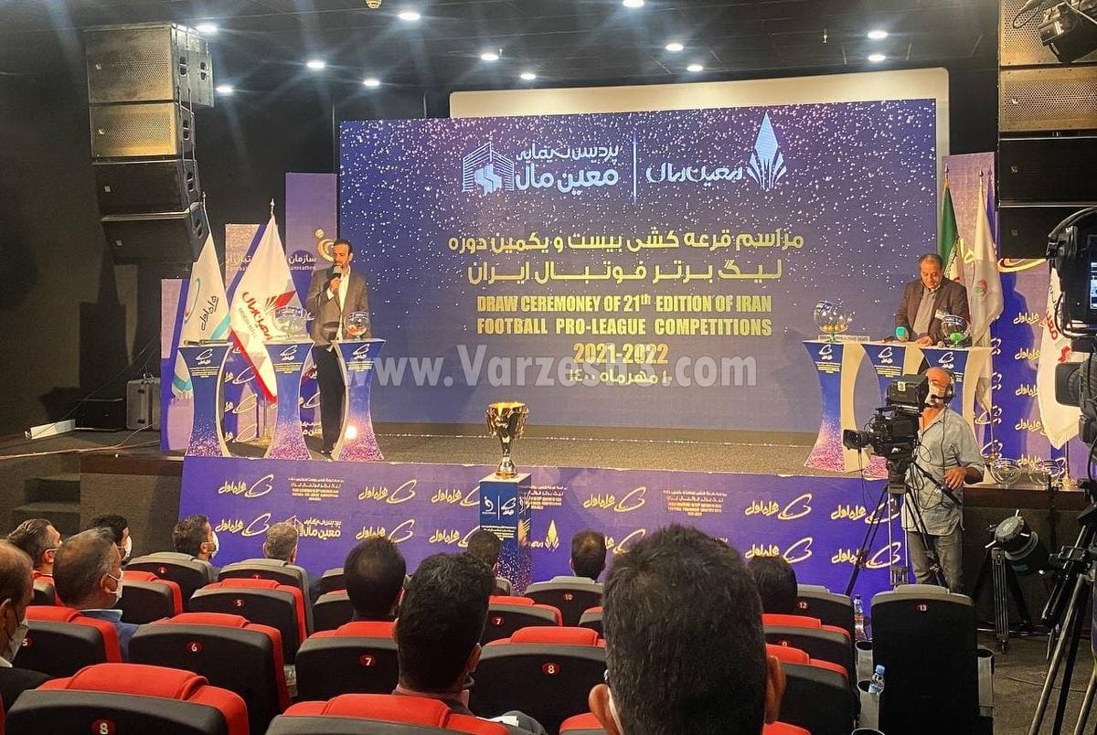 دربی تهران در هفته هشتم و الکلاسیکوی ایران هفته دوازدهم+ عکس و برنامه کامل فصل 21