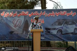 مراسم افتتاحیه پلیس راه فرماندهی انتظامی تهران بزرگ