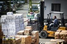 600 میلیون ریال کالای قاچاق در باشت کشف شد