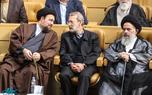 مراسم بزرگداشت چهلمین سالگرد شهادت آیت الله حاج سید مصطفی خمینی(ره)-4