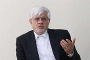 عارف: ایران مردمیترین حکومت را دارد