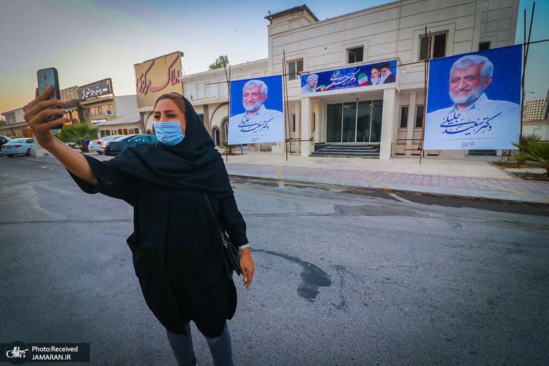 منتخب تصاویر امروز جهان- 24 خرداد 1400