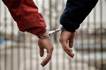 دستگیری کلاهبردار 19 میلیارد ریالی در خرمآباد