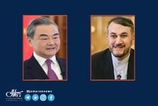 جزییات رایزنی تلفنی وزرای خارجه ایران و چین/ تاکید بر عملیاتی کردن سند همکاری 25 ساله دو کشور