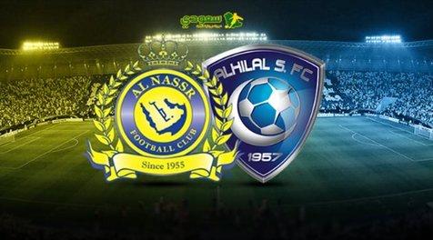 النصر یا الهلال از لیگ قهرمانان کنار میروند؟