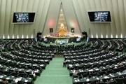 مجلس به کاندیداتوری منصوبان رهبری و اساتید و مدرسین حوزه مجوز داد