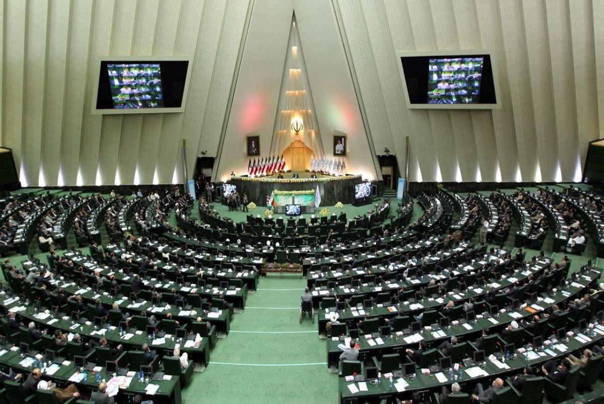 برنامه مجلس برای بررسی همسان سازی حقوق بازنشستگان و رتبهبندی معلمان