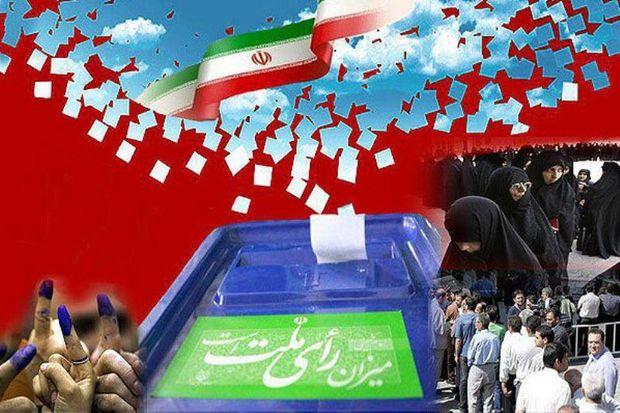 مسوولان، زمینه مشارکت حداکثری مردم را در انتخابات فراهم کنند