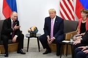 هدیه ارزشمند دیگر ترامپ به پوتین!
