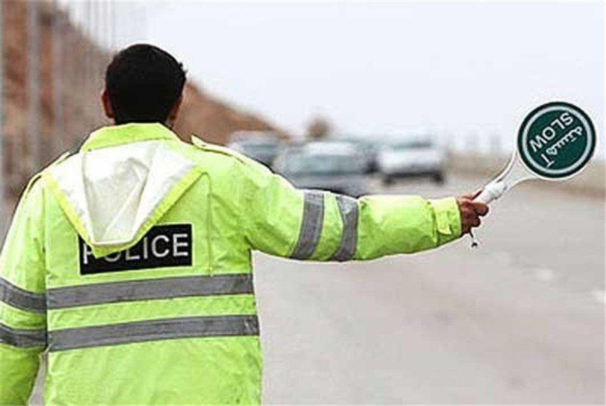 اعلام محدودیت های تردد بین شهری درروزهای آینده