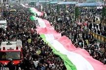 مسیرهای راهپیمایی 22 بهمن در کرج