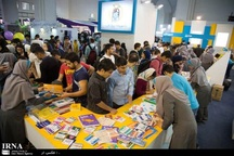 129 ناشر خراسان رضوی در نمایشگاه کتاب تهران شرکت کردند
