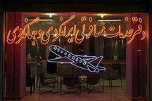 مجریان گشتهای بدون مجوز در خوزستان به مراجع قضائی معرفی میشوند