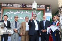 ۹۰۰ هزار دانشآموز فارسی راهی مدرسه شدند