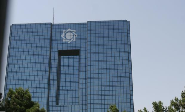 به زودی رئیس کل بانک مرکزی به هیئت دولت معرفی خواهد شد/ توضیحات وزیر اقتصاد