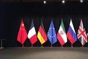 بیانیه هماهنگکننده نشست کمیسیون مشترک برجام: تایید عدم بهره مندی ایران از منافع ناشی از رفع تحریم ها