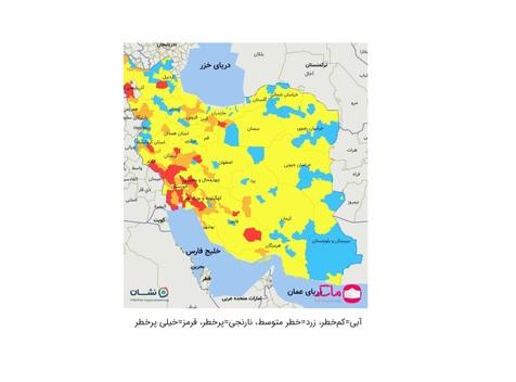 اسامی شهرهای ممنوعه برای سفرهای نوروزی 1400 در هفتم فروردین 1400 + نقشه رنگ بندی استان ها