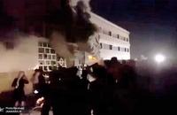 آتش سوزی بیمارستان امام حسین