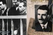 داستان جاسوسی که در مجلس ملی سوریه علیه اسرائیل شعار می داد و شب ها به تل آویو اطلاعات می فرستاد! + تصاویر