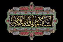 40 بقعه متبرکه استان سمنان میزبان سوگواران فاطمی است