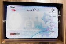 19 درصد جمعیت خراسان شمالی کارت ملی هوشمند نگرفته اند