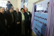 اختصاص2630 میلیارد ریال تسهیلات ارزان قیمت به روستائیان خراسان شمالی