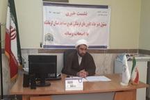 بیش از21 هزار نفر در کانون های مساجد کرمانشاه عضو هستند