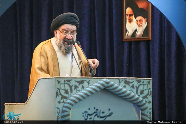 احمد خاتمی: انتخابات جشن سیاسی است/ اظهاراتی که بوی دوقطبی کردن میدهند را افشا میکنیم