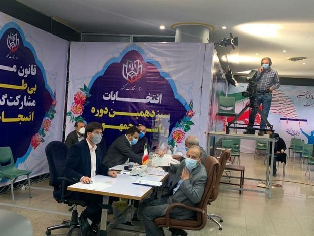 ثبت نام علیرضا افشار  برای انتخابات سیزدهمین دوره ریاست جمهوری