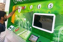 نخستین دستگاه بازیافت زباله روستایی در مشهد راه اندازی شد