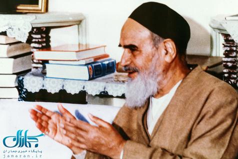 امام خمینی زندگی اش را چگونه روایت کرده است؟