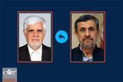 احمدی نژاد به عارف پیشنهاد معاون اولی را داده بود!