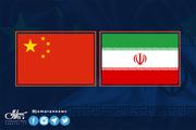 چرا سند همکاری 25 ساله ایران و چین فعلا اثرگذاری ندارد؟