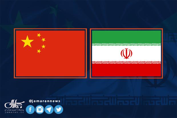 وزارت خارجه چین: سند همکاری های جامع، الگوی کلی روابط با ایران در آینده است