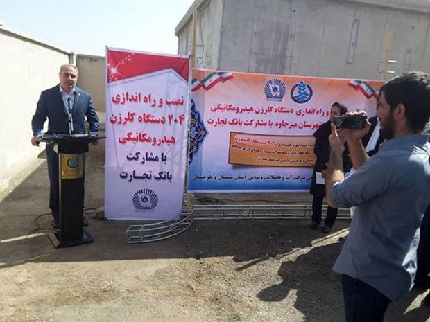 خرید ۲۰۴ دستگاه کلرزنی برای روستاهای سیستان و بلوچستان