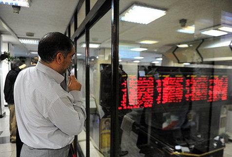 دامنه نوسان جدید بازار بورس اعلام شد