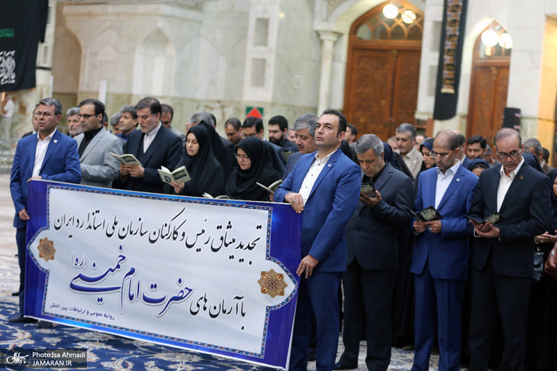 تجدید میثاق رئیس و کارکنان سازمان ملی استاندارد با آرمان های حضرت امام خمینی(س)