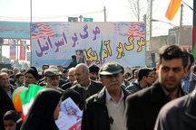 مردم شرق تهران اقدام آمریکا علیه سپاه را محکوم کردند