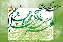 امام خمینی: مسلمانان همه با هم برادرند و تابع رسول اکرم(ص)